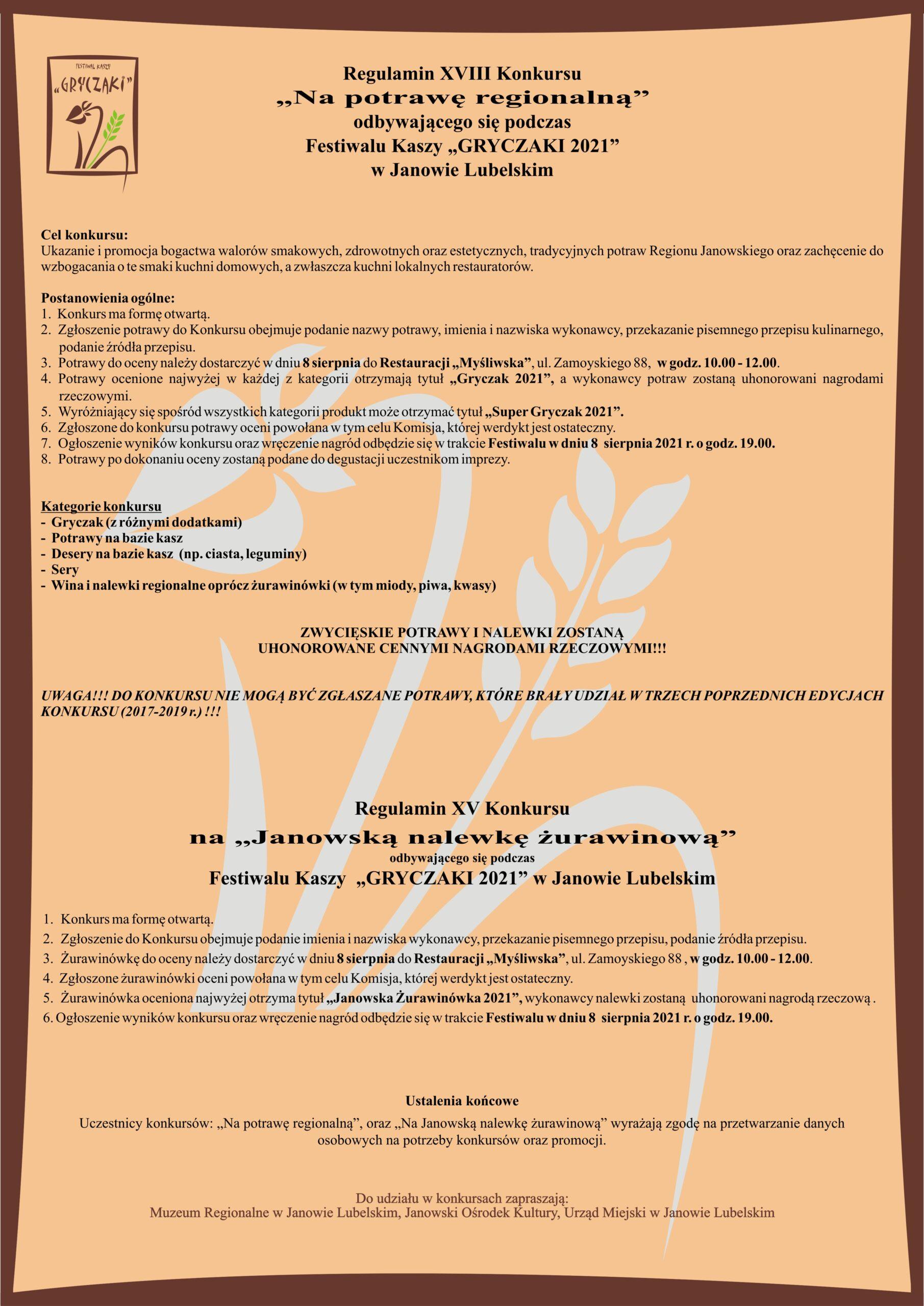 """Regulamin XVIII konkursu """"Na potrawę regionalną"""" odbywającego się podczas Festiwalu Kaszy """"GRYCZAKI 2021"""" w Janowie Lubelskim"""